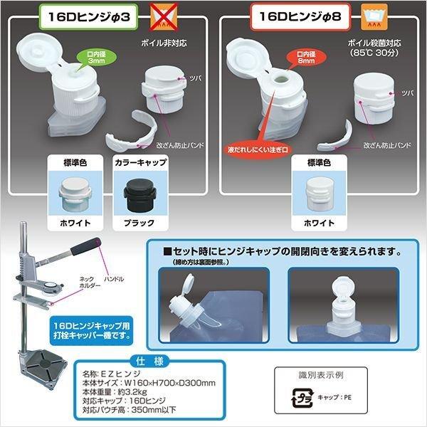 画像1: ヒンジキャップ(16DヒンジΦ3) (1)