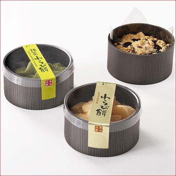 画像1: 《わらび餅》のパッケージ (1)